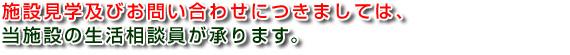 moji-mou-care02