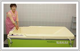 特殊浴槽(寝台浴)